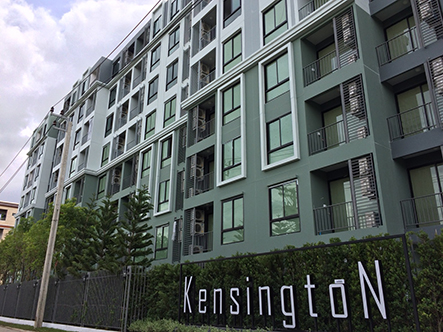 Kensington Phahol - Kaset-1