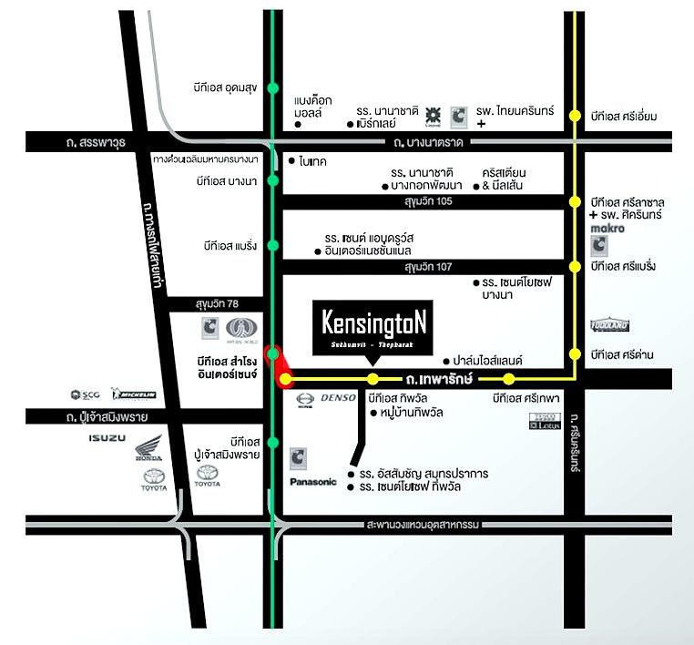 Kensington Sukhumvit – Thepharak