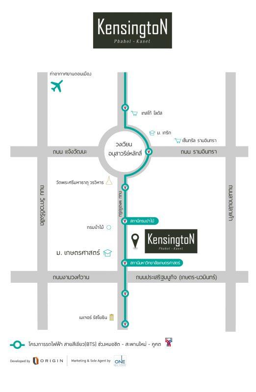 Kensington Phahol