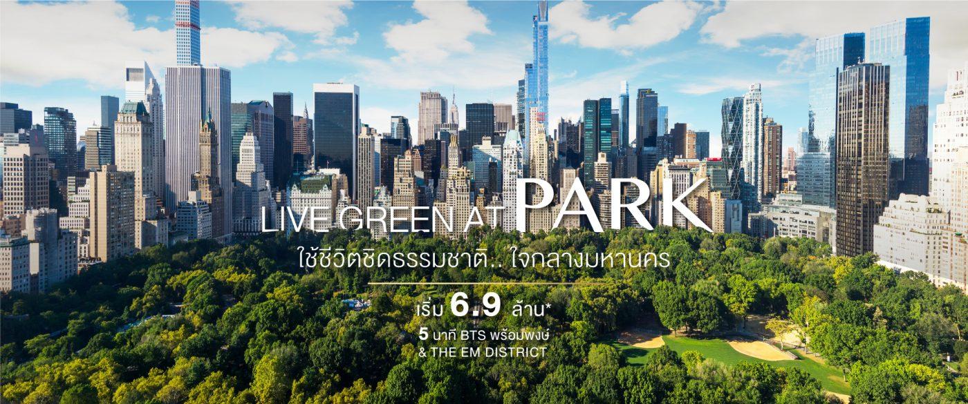 Park banner2