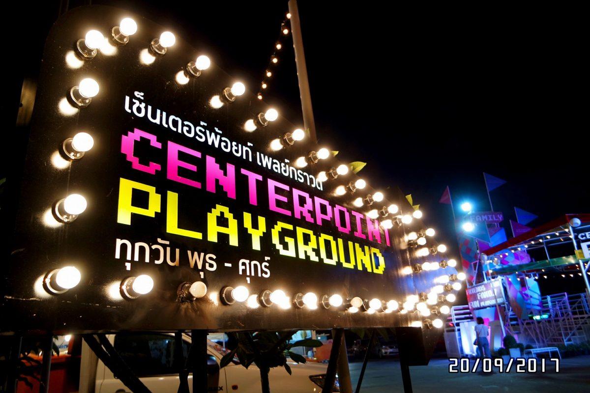 Centerpoint Playground