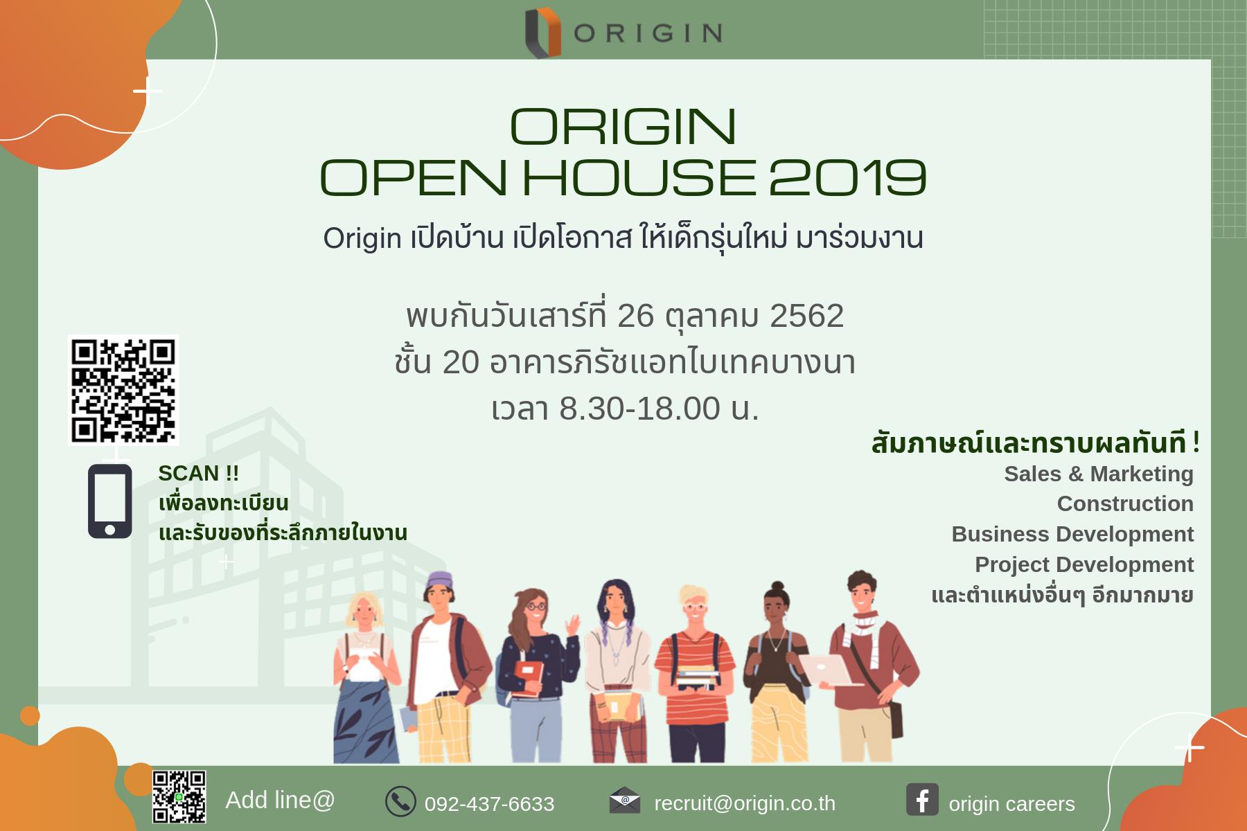 Origin Openhouse