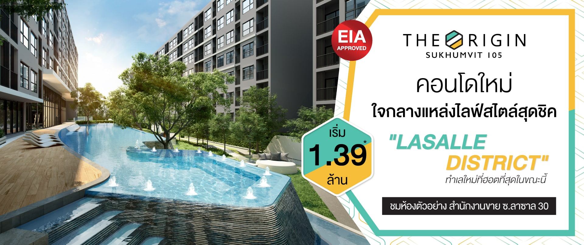 The-Origin-Sukhumvit-105-Pre-Sale