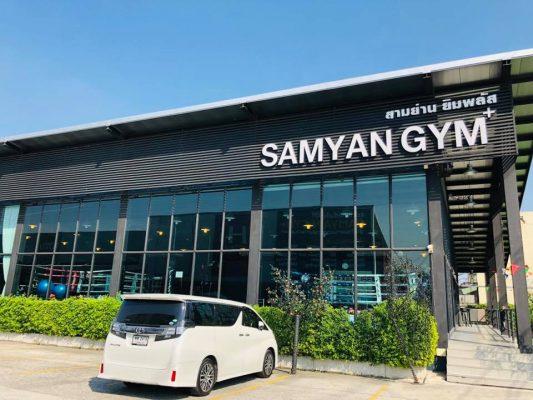 Samyangym Plus