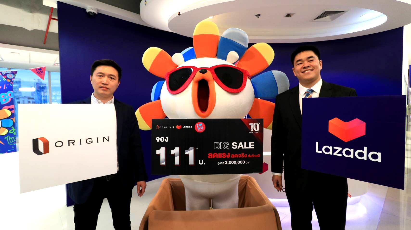 """Origin"" จับมือ ""LAZADA"" อัดโปรฯแรง จองคอนโดเพียง 111 บาท ผ่าน LazMall ปักหมุดวันที่ 11 เดือน 11"