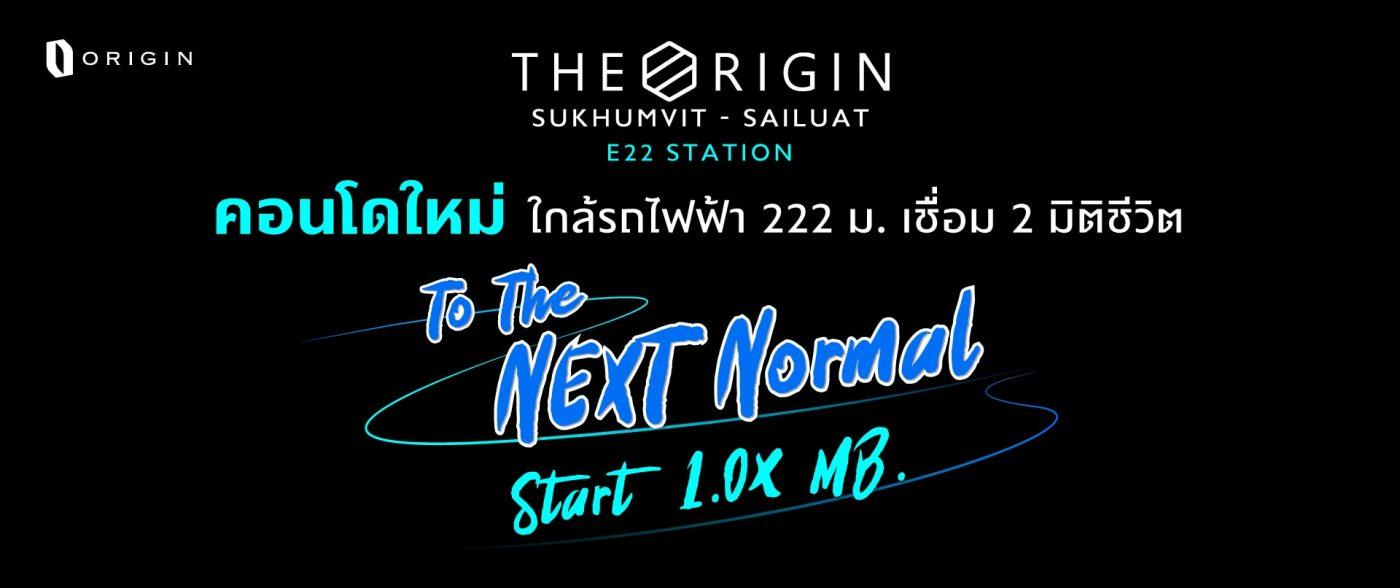 The Origin Sukhumvit Sailuat E22 Station คอนโดสายลวด