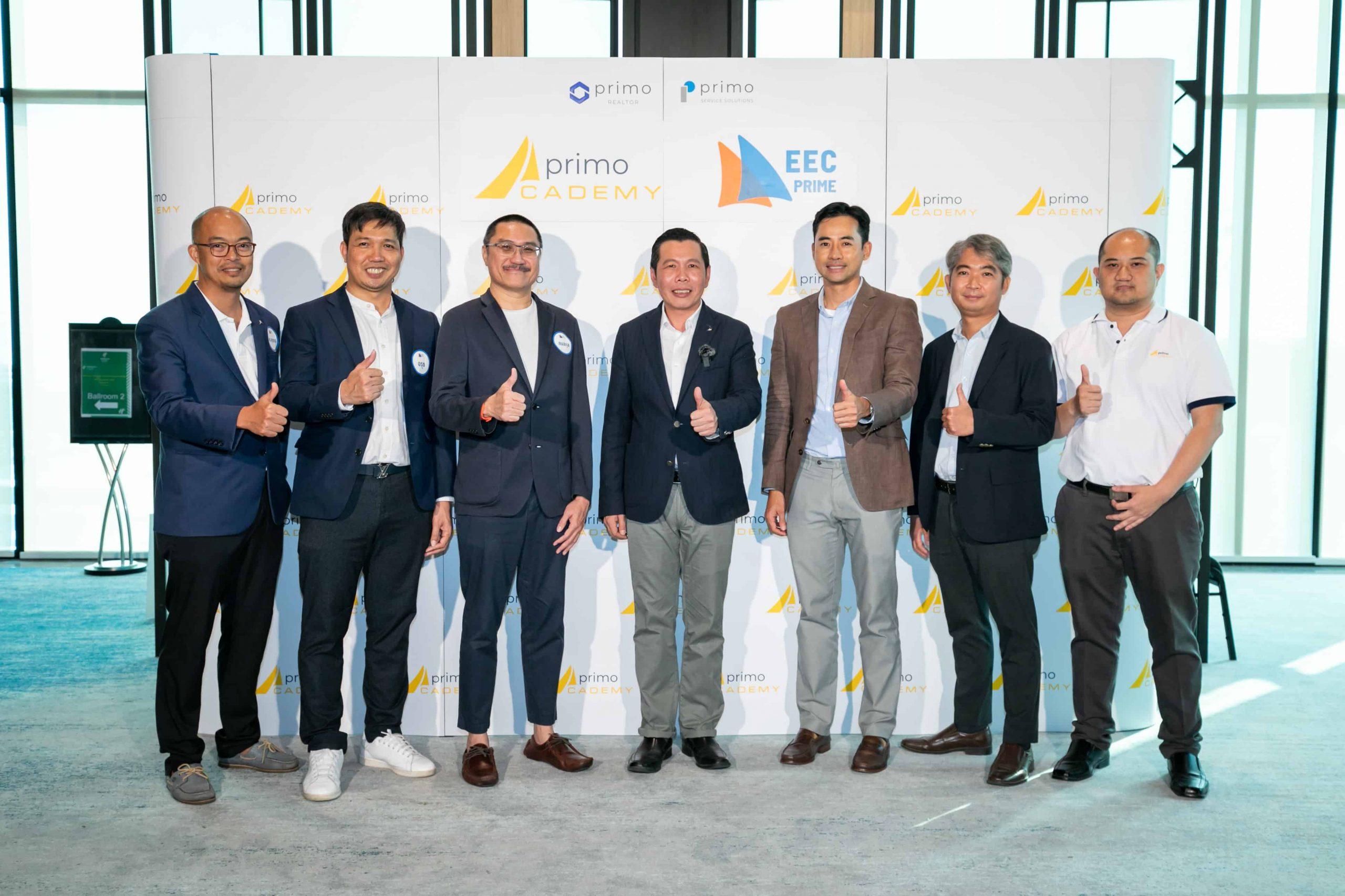 เริ่มแล้วหลักสูตร EEC PRIME รุ่นที่ 1 Connecting Hub ของนักธุรกิจ