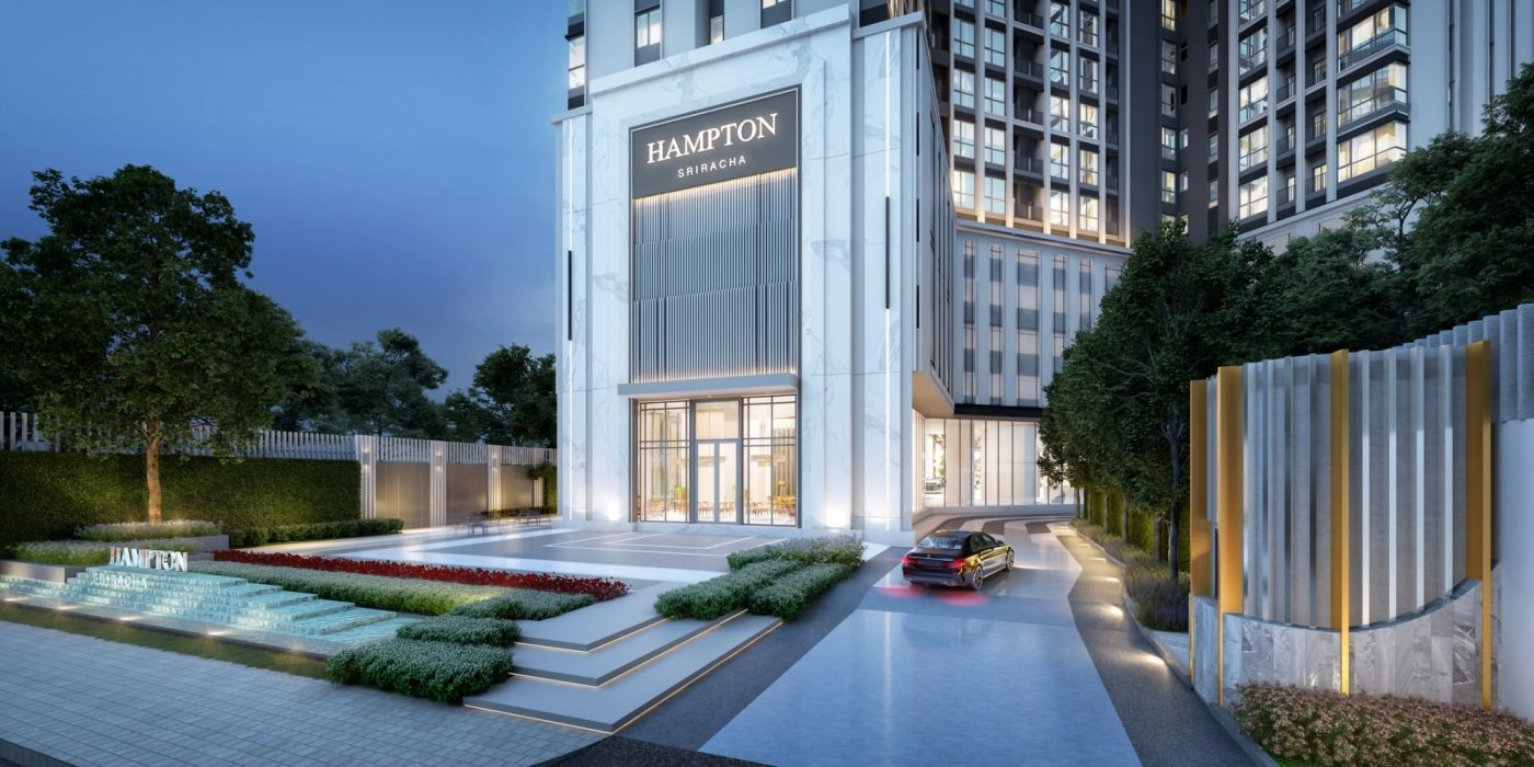 The Hampton Suite Sriracha