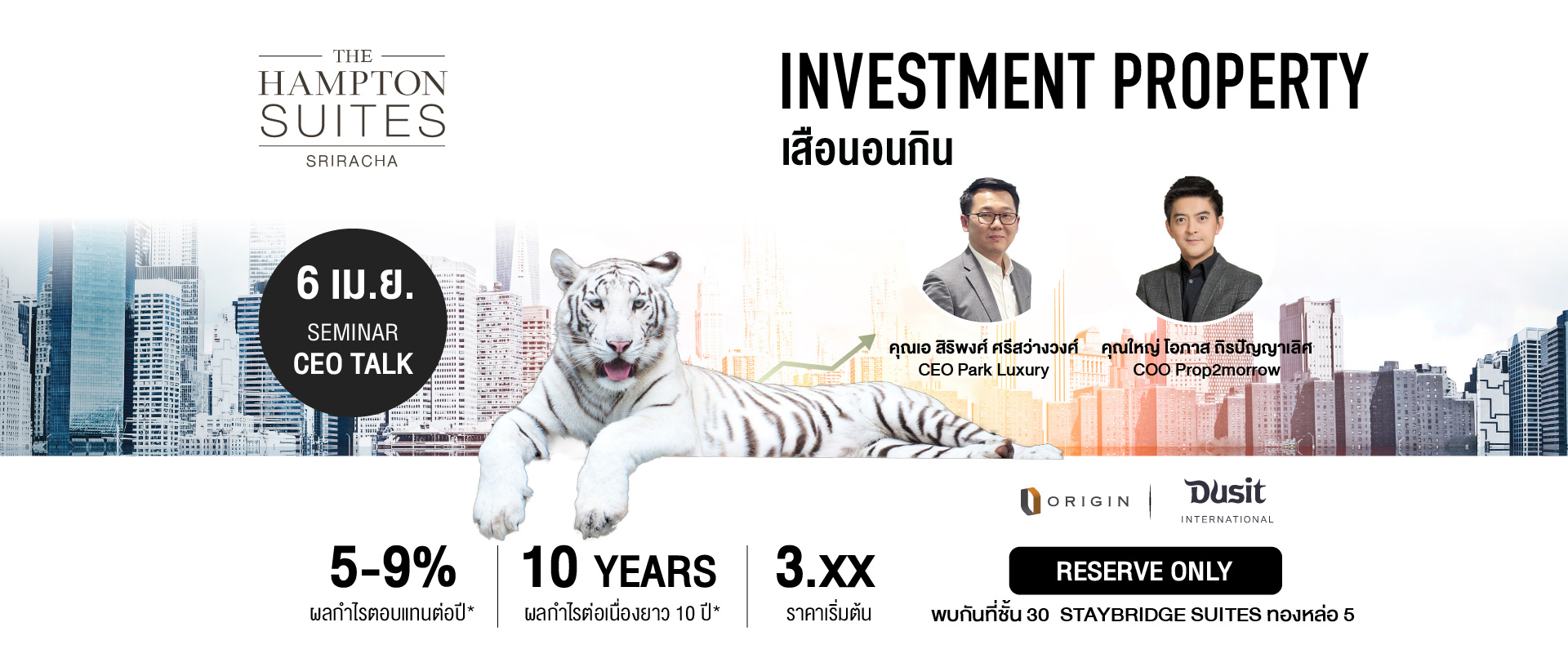 Invesment Property