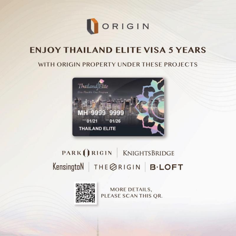 enjoy-thailand-elite-visa
