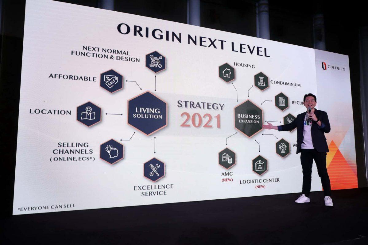 Origin Next Level