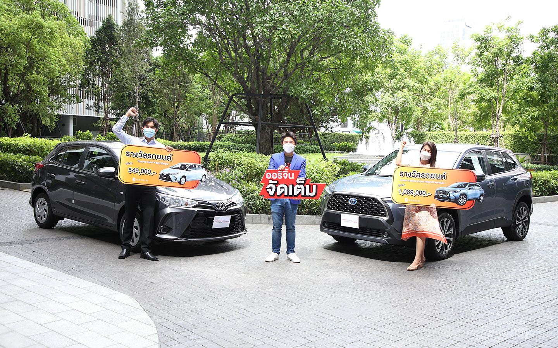 """""""ออริจิ้น"""" แจกใหญ่ มอบรางวัลรถยนต์และของรางวัลอีกมากมาย แก่ผู้โชคดี จากแคมเปญใหญ่ """"ออริจิ้น Ready To Move"""" รวมมูลค่ากว่า 1.8 ล้านบาท"""