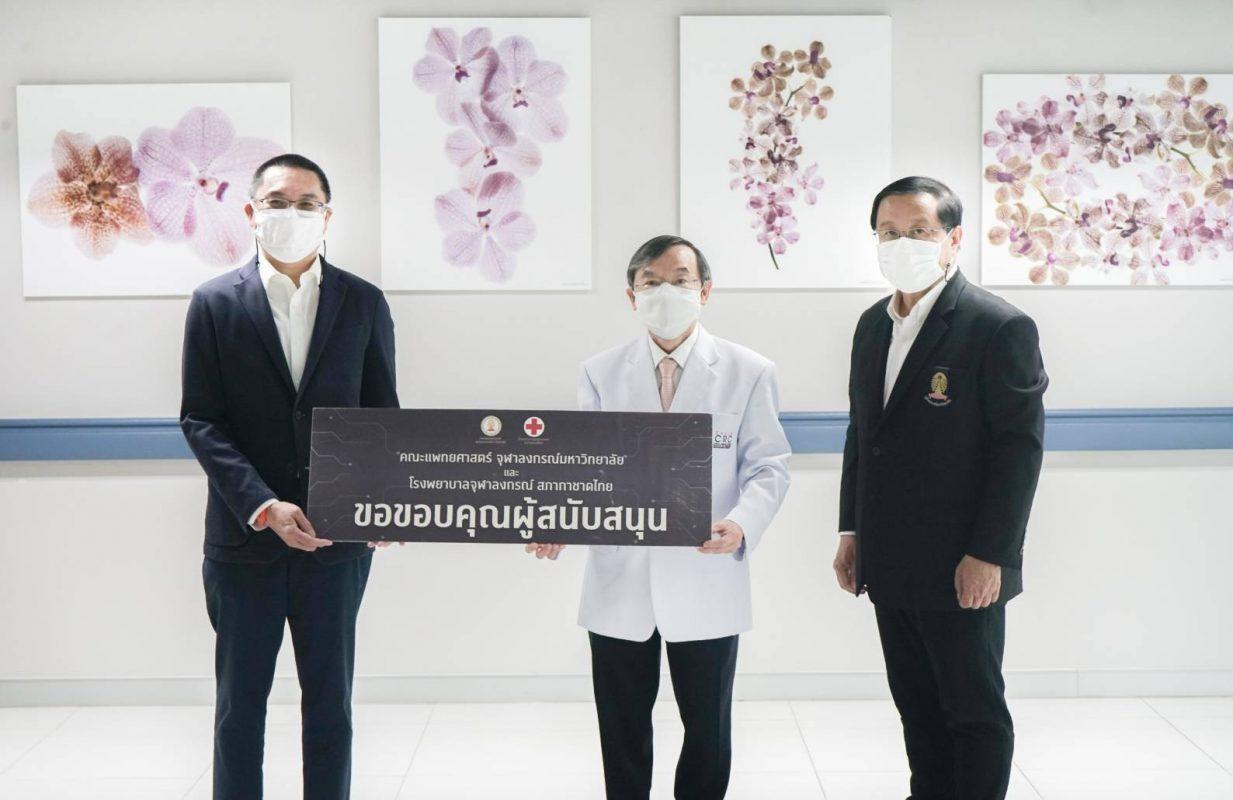 ออริจิ้น ร่วมระดมทุน พัฒนาวัคซีนไทย ChulaCov19 mRNA เพื่อคนไทย