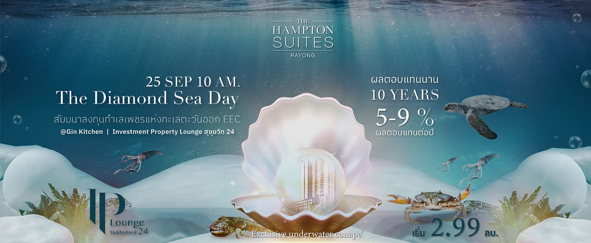 the-hampton-suites-rayong